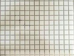 A11N/HG, белый гладкий на бумаге