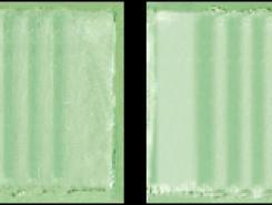 S11 зеленая