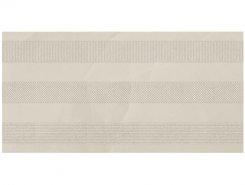 Декор 31.5x63 CLASSICO ONICE GRIS 2