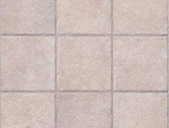 Плитка Плитка Umbria Ivory 45х45