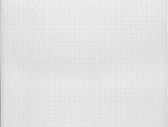 Плит.Кер. COMFORT Белый 43х43 НАПОЛЬНАЯ