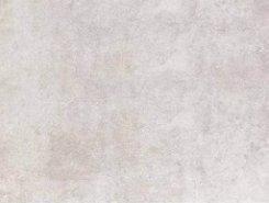 Плитка Плитка Sigma Ceniza 25х70