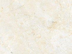 Crema Marfil Neo 45x45