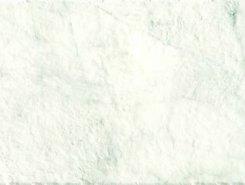 Плитка Canalgrande Stone 40x80