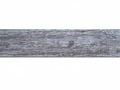 Wood Silver 8x41