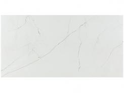 Плитка MARBLES CR.DESERT 75x150 см