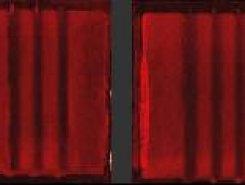 S95 красная