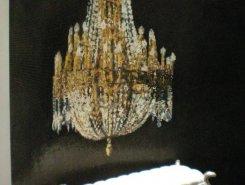 Мозаика P001 LAMPADARI