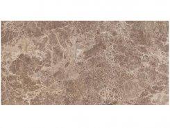 Плитка Persey коричневый 08-01-15-497 20х40
