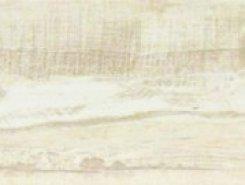 Montprivato Beige15x60