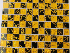 DU-227 (25*25*5) (черно-желтая с золотом)
