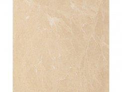 Плитка Плитка Supernatural Crema Pav Brillante 59X59 Rt