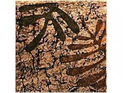 Декор напольный Доломиты А1398/4022 9,7х9,7