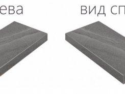 Плитка Carbon X2 Scalino Angolare Dx