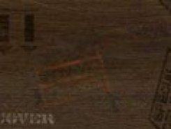 Шервуд Д коричневый 15х60 (ГОЛДЕН ТАЙЛ)