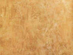 Калабрия жёлтый  Calabria Giallo  45x45
